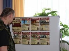 Памятные даты военной истории отечества в апреле