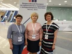 Участие в III Всероссийском Конгрессе по геронтологии и гериатрии