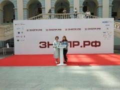 участие в XIII Всероссийском форуме «Здоровье нации – основа процветания России»