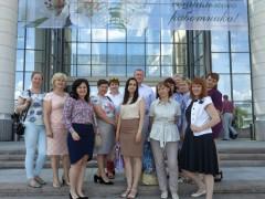 Ярославль- День социального работника!