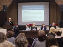 Расширенная коллегия Департамента труда и социальной поддержки населения Ярославской области