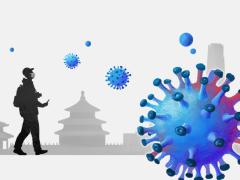 Приказ об ограничительных мерах по нераспространению коронавируса