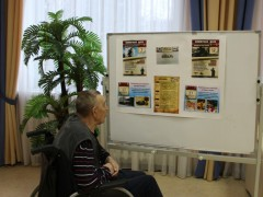 Память о блокаде Ленинграда