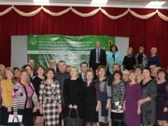 Научно-практическая конференция (5 декабря 2013 г.)