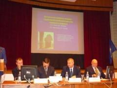Участие в межрегиональной конференции